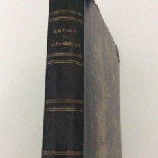 Libros antiguos: CODIGO DAS ALFANDEGAS OU RECOPILAÇÃO ALPHABETICA DA LEGISLAÇÃO MODERNA ADUANEIRA, 1884. CON MANUSCR.. Lote 286224488