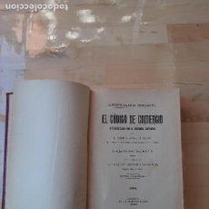 Libros antiguos: EL CÓDIGO DE COMERCIO-JURISPRUDENCIA MERCANTIL(INTERPRETADO POR EL TRIBUNAL SUPREMO).1902.. Lote 286894968