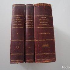 Libros antiguos: DICCIONARIO MUNICIPAL Y PROVINCIAL ADOLFO GALANTE Y RUPEREZ MADRID 1880. Lote 287360703