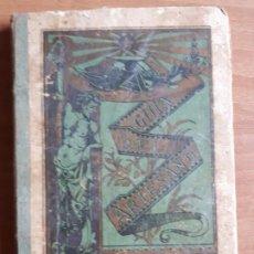 Libros antiguos: GUIA DEL ARTESANO. ESTEBAN PALUZIE Y CANTALOZELLA. EDICIÓN 1891. Lote 288363888