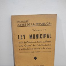 Libros antiguos: LEYES DE LA REPUBLICA, VOL 71. LEY MUNICIPAL. 1935. Lote 289703543