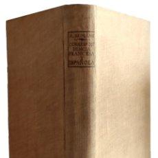 Libros antiguos: CURSO PRÁCTICO COMPLETO DE CORRESPONDENCIA FRANCESA Y ESPAÑOLA / ADOLPHE RUMEAU. CALPE, 1921.. Lote 295734178