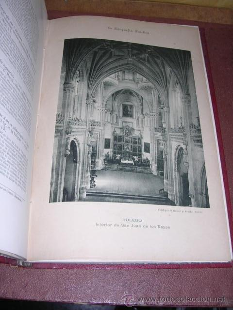 Libros antiguos: FOTOGRAFIA - REVISTA ,LA FOTOGRAFIA PRACTICA 1899 REVISTA MENSUAL ILUSTRADA DIRECTOR J.BALTA DE CELA - Foto 8 - 34784901