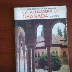 Libros antiguos: LA ALHAMBRA DE GRANADA- GUIA DE LUIS SECO DE LUCENA PAREDES / EDIT. EVEREST. Lote 38595007