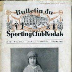 Libros antiguos: BULLETIN DU SPORTING CLUB KODAK Nº 16 (1925). Lote 51141405