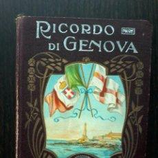 Libros antiguos: RICORDO DI GENOVA. 40 VEDUTE. LIBRO DE FOTOGRAFIAS DESPLEGABLES B/N.CIRCA 1933. Lote 53137894