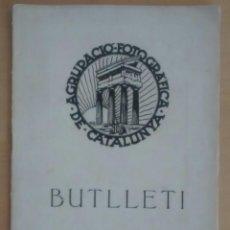 Libros antiguos: BUTLLETÍ AGRUPACIÓ FOTOGRÁFICA CATALUNYA / NOVEMBRE DE 1934. Lote 61734740