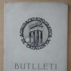 Libros antiguos: BUTLLETÍ AGRUPACIÓ FOTOGRÁFICA CATALUNYA / JUNY DE 1935. Lote 61734948