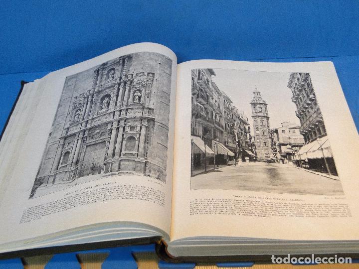 Libros antiguos: ESPAÑA ARTÍSTICA Y MONUMENTAL. (2 VOL. OBRA COMPLETA) - Foto 5 - 68575969