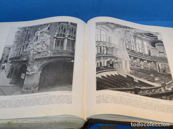 Libros antiguos: ESPAÑA ARTÍSTICA Y MONUMENTAL. (2 VOL. OBRA COMPLETA) - Foto 12 - 68575969