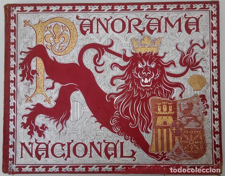 PANORAMA NACIONAL. TOMO II (Libros Antiguos, Raros y Curiosos - Bellas artes, ocio y coleccion - Diseño y Fotografía)