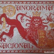 Libros antiguos: PANORAMA NACIONAL. TOMO I. Lote 89752008