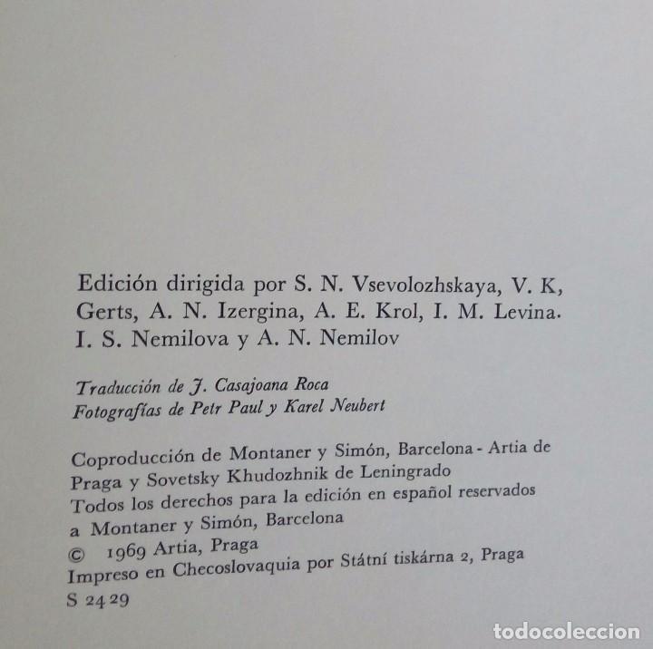 Libros antiguos: El Ermitage Leningrado maestro del Barroco y rococo - Foto 2 - 101943343