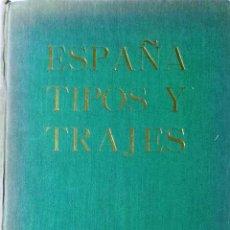 Libros antiguos: JOSÉ ORTIZ ECHAGÜE, ESPAÑA, TIPOS Y TRAJES, EDITORIAL GENERAL DE PUBLICACIONES,1933. Lote 111513147