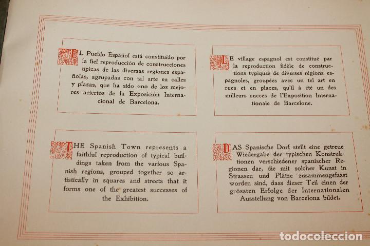 Libros antiguos: ÁLBUMES FOTOGRÁFICOS EXPOSICIÓN INTERNACIONAL BARCELONA 1929 - PUEBLO ESPAÑOL. INFORMACIÓN 34 FOTOS - Foto 21 - 115025119