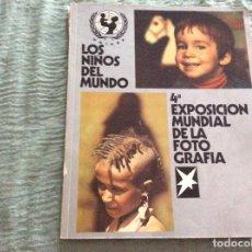Libros antiguos: LOS NIÑOS DEL MUNDO.4A EXPOSICIÓN MUNDIAL DE LA FOTOGRAFIA. Lote 130190235
