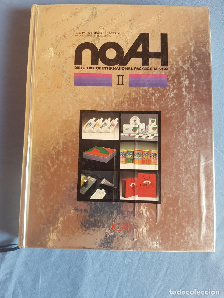 NOAH II. DIRECTORY OF INTERNATIONAL PACKAGE DESIGN. ( INGLES Y JAPONES) LIBRO DE DISEÑO Y PUBLICIDAD (Libros Antiguos, Raros y Curiosos - Bellas artes, ocio y coleccion - Diseño y Fotografía)
