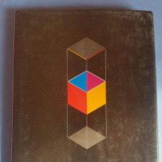 Libros antiguos: GRAPHIS PACKAGING 5. LIBRO DE DISEÑO Y PUBLICIDAD.. Lote 132739438