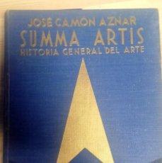 Libros antiguos: ESCULTURA Y REJERÍA, CAMON AZNAR, SUMMA ARTIS. Lote 155798786