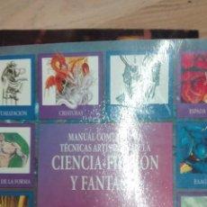 Libros antiguos: MANUAL COMPLETO DE TECNICAS ARTISTICAS DE LA CIENCIA FICCION Y FANTASIA -CELESTE . Lote 160342710