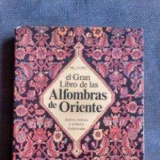 Libros antiguos: EL GRAN LIBRO DE LAS ALFOMBRAS DE ORIENTE / P.R.J. FORD / 1982. Lote 173354797
