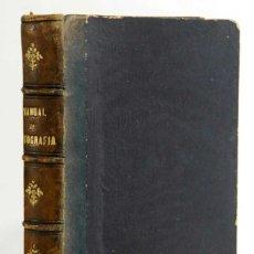 Libros antiguos: MANUAL PRÁCTICO Y RECETARIO DE FOTOGRAFÍA - RODOLFO NAMIAS. BAILLY-BAILLIERE. Lote 176414759