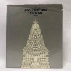Livros antigos: LIBRO - ARQUITECTURA ORIENTAL - AGUILAR - MARIO BUSSAGLI / N-9243. Lote 177895962
