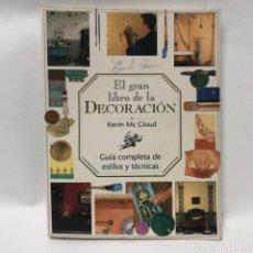 Libros antiguos: LIBRO - EL GRAN LIBRO DE LA DECORACIÓN - KEVIN MC CLOUD - GUÍA COMPLETA / N-9245. Lote 177896175