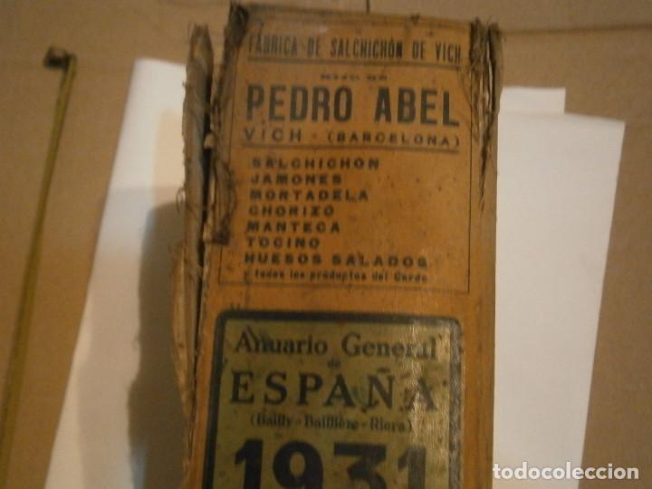 Libros antiguos: ANUARIO GENERAL DE ESPAÑA 1931¡TOMO 2¡¡BARCELONA-CORUÑA,UNICO EN TC - Foto 4 - 188518791