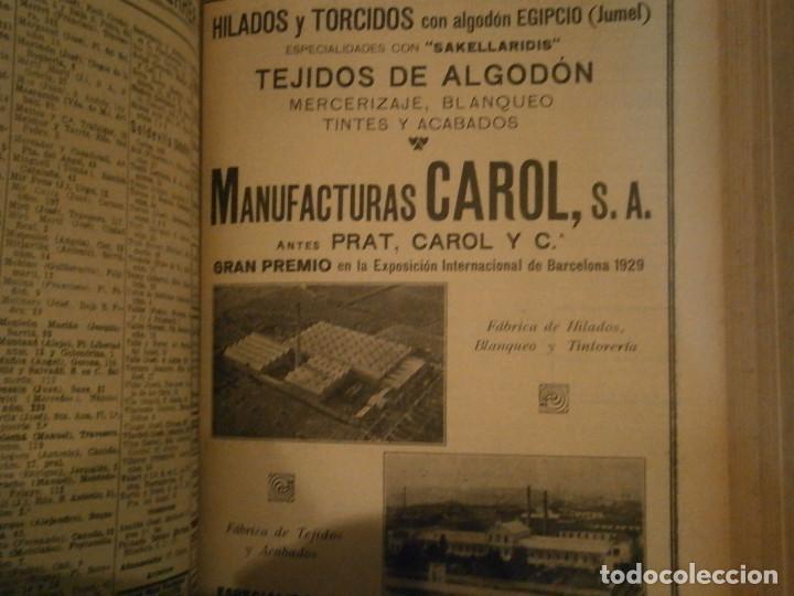 Libros antiguos: ANUARIO GENERAL DE ESPAÑA 1931¡TOMO 2¡¡BARCELONA-CORUÑA,UNICO EN TC - Foto 58 - 188518791