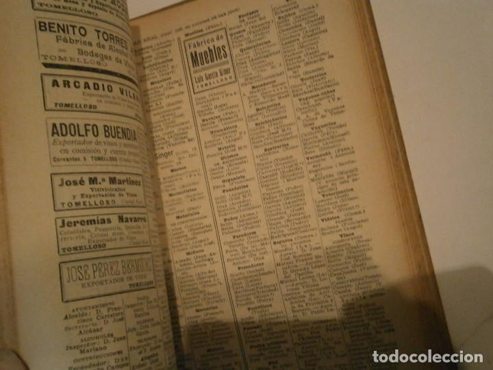 Libros antiguos: ANUARIO GENERAL DE ESPAÑA 1931¡TOMO 2¡¡BARCELONA-CORUÑA,UNICO EN TC - Foto 65 - 188518791