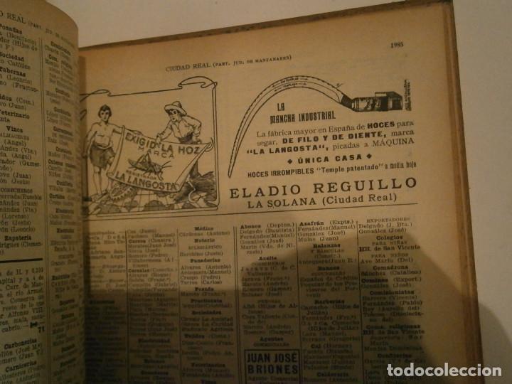 Libros antiguos: ANUARIO GENERAL DE ESPAÑA 1931¡TOMO 2¡¡BARCELONA-CORUÑA,UNICO EN TC - Foto 70 - 188518791