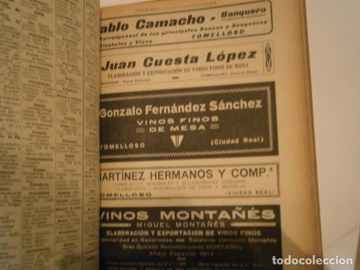 Libros antiguos: ANUARIO GENERAL DE ESPAÑA 1931¡TOMO 2¡¡BARCELONA-CORUÑA,UNICO EN TC - Foto 96 - 188518791