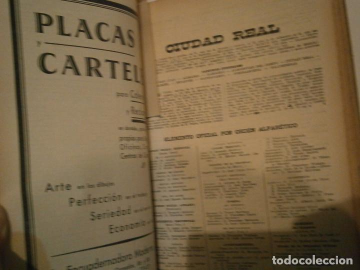Libros antiguos: ANUARIO GENERAL DE ESPAÑA 1931¡TOMO 2¡¡BARCELONA-CORUÑA,UNICO EN TC - Foto 97 - 188518791