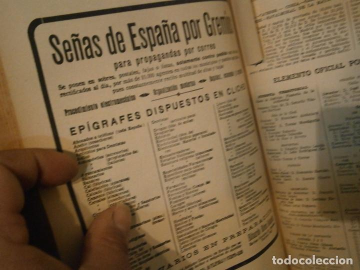 Libros antiguos: ANUARIO GENERAL DE ESPAÑA 1931¡TOMO 2¡¡BARCELONA-CORUÑA,UNICO EN TC - Foto 100 - 188518791