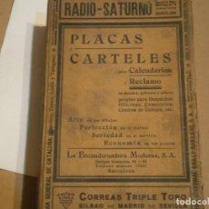 Libros antiguos: ANUARIO,GENERAL DE ESPAÑA 1931,3 TOMO¡CUENCA SANTANDER''UNICO EN TC¡¡. Lote 188522146