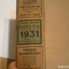 Libros antiguos: ANUARIO COMERCIAL¡ESPAÑA,TOMO IV¡¡SEGOVIA ZARAGOZA¡UNICO EN TC''. Lote 188523658