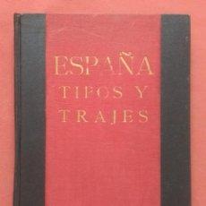 Libros antiguos: ESPAÑA TIPOS Y TRAJES - ORTIZ ECHAGÜE - 1933. Lote 214969207
