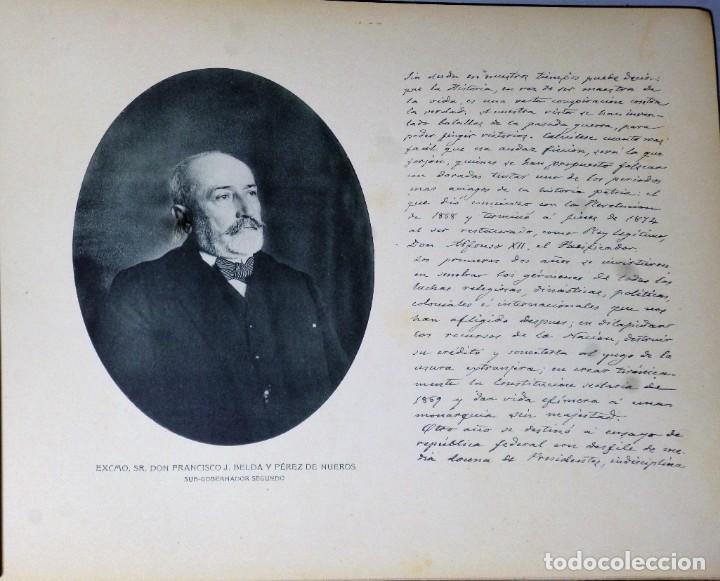 Libros antiguos: 50 ANIVERSARIO DE LA FUNDACIÓN DEL BANCO NACIONAL DE ESPAÑA. 19 de mayo 1874-1924 - Foto 3 - 224529240