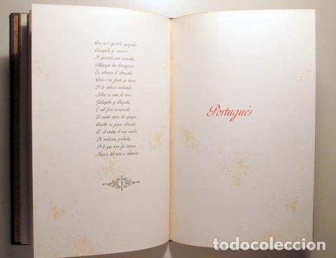 Libros antiguos: TROZOS SELECTOS - Barcelona 1888 - Foto 3 - 261563645