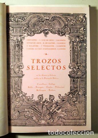 TROZOS SELECTOS - BARCELONA 1888 (Libros Antiguos, Raros y Curiosos - Bellas artes, ocio y coleccion - Diseño y Fotografía)