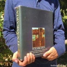 Livres anciens: ITXASKARIA LOS EUSKAROS Y EL MAR - SIGFRIDO KOCH ARRUTI - PAÍS VASCO - EUSKADI - EUSKAL HERRIA. Lote 271505953