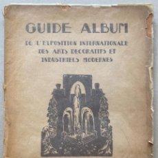Libros antiguos: GUIDE ALBUM DE L'EXPOSITION INTERNATIONALE DES ARTS DÉCORATIFS ET INDUSTRIELS MODERNES 1925. Lote 288512718