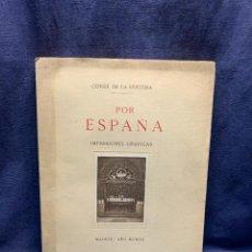 Libros antiguos: POR ESPAÑA CONDE DE LA VENTOSA MADRID 1920 DEDICATORIA FIRMA DEL AUTOR IMPRESIONES GRAFICAS Nº3. Lote 289255458