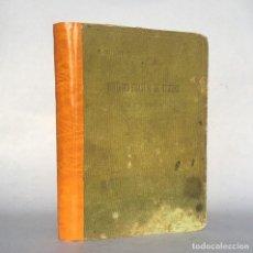 Libros antiguos: NOVÍSIMO TRATADO DE TEJIDOS COMPENDIO ELEMENTAL - MODA - CONFECCION - INDUSTRIA TEXTIL. Lote 289297098