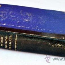 Libros antiguos: CATÁLOGO DE OBRAS QUE TRATAN DE GALICIA. CATÁLOGO SISTEMÁTICO Y CRÍTICO. JOSE VILLA-AMIL. 1875. Lote 38571864