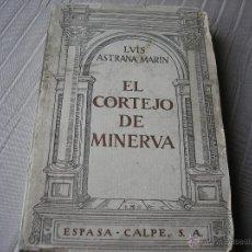 Libros antiguos: EL CORTEJO DE MINERVA.- LUIS ASTRANA MARÍN. ESPASA CALPE, 1ª EDIC.. Lote 40177544