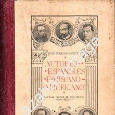 Libros antiguos: AUTORES ESPAÑOLES E HISPANOAMERICANOS. ESTUDIO CRITICO DE SUS OBRAS PRINCIPALES. ROGERIO SANCHEZ, JO. Lote 58390336