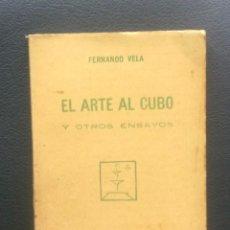 Libros antiguos: EL ARTE AL CUBO. PRIMERA EDICION.. Lote 78450981