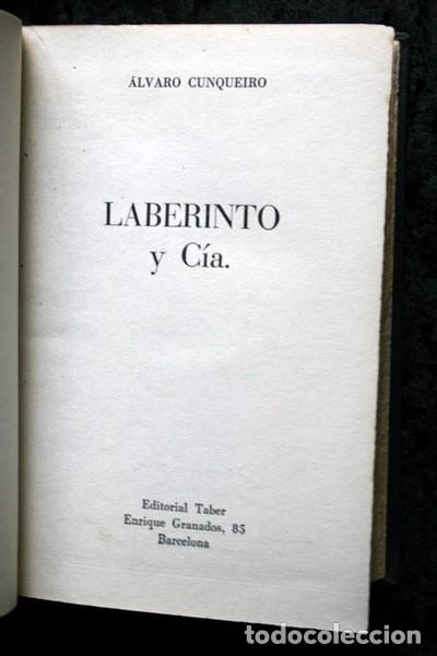 Libros antiguos: ALVARO CUNQUEIRO - LABERINTO Y Cia. - 1970 - TAPA DURA - Foto 5 - 82315120
